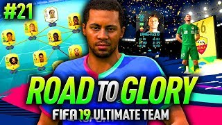 FIFA 19 ROAD TO GLORY #21 - NEW FUT SWAP!