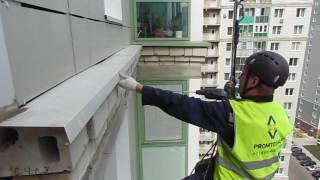 Промтехальп - ремонт фасада альпинистами(PROMTEHALP LLC - Promalp Professional Team –