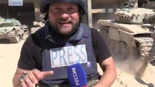 Военный корреспондент Поддубный побывал в пригороде Дамаска