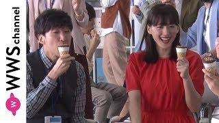 女優の綾瀬はるかが出演する江崎グリコの「ジャイアントコーン」の新CMが4月8日より放映される。 CM中で綾瀬は赤い空間で「つぎ! つぎ! つぎ!」という歌に合わせて、「 ...