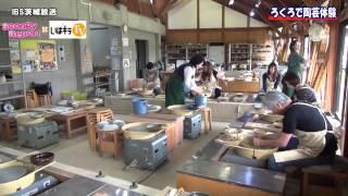 茨城放送 スクーピーレポート 放送日(2015年6月16日14時10分~) レポー...