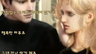 """""""미안해요 고마워요 사랑해요""""    ⚘  리디아   (여름아 부탁해 OST)"""
