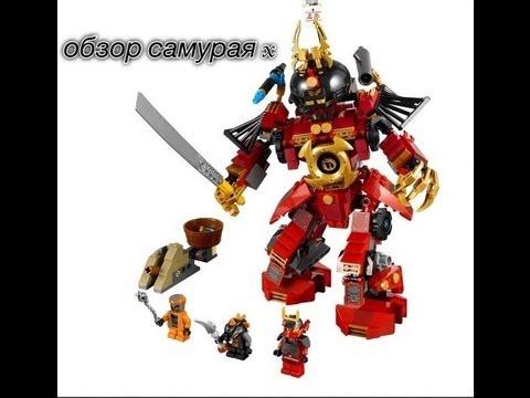 Игры Лего Ниндзя Го – играть онлайн бесплатно!