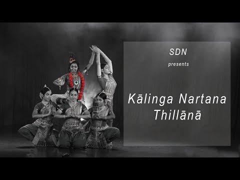 Captivating Kalinga Nartana Thillana - Sridevi Nrithyalaya - Bharathanatyam Dance