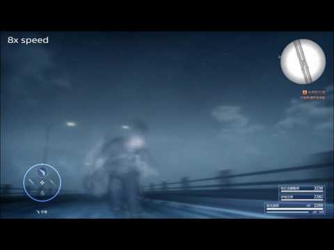 Final Fantasy XV Glitch - Walking to the empire