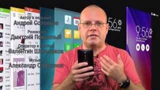 Asus ZenFone 2. Крутой и странный.