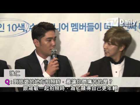 Super Junior推旅行遊記 與粉絲分享韓國點滴