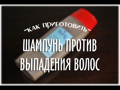 ШАМПУНИ РИНФОЛТИЛ -