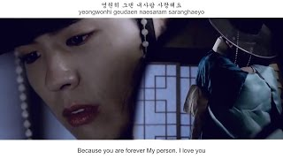 Park Bo Gum My Person FMV Moonlight Drawn By Clouds OST Part 11 Eng Sub