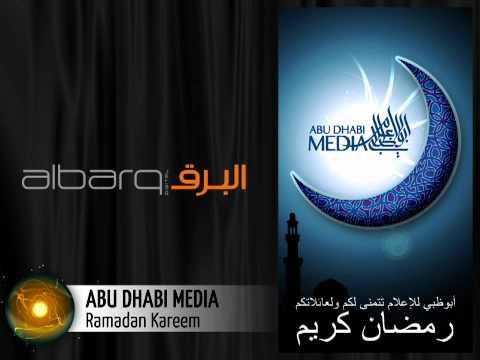 Abu Dhabi Media - Ramadan Kareem 2011