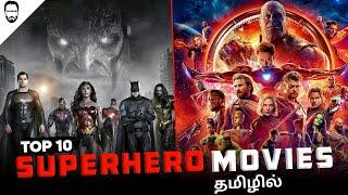 Top 10 Superhero Movies in Tamil Dubbed   Best Hollywood movies in Tamil   Playtamildub