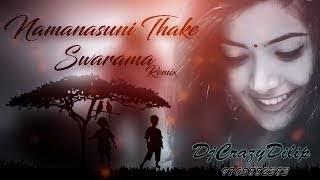Na Manasuni Thaake swarama song full video