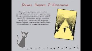 """Медиажурнал """"Коты и кошки под книжной обложкой"""""""