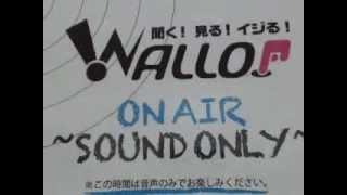 listen! two face 7月10日放送回 OP