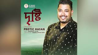 Drishti Protic Hasan Mp3 Song Download