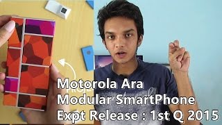 Google Project Ara | Modular Smartphone | Build Your Own Smartphone