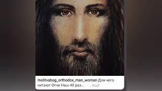 Ставропольский мужской монастырь иконы Пресвятой Богородицы,,Всех скорбящих радость,,Предместин Иван
