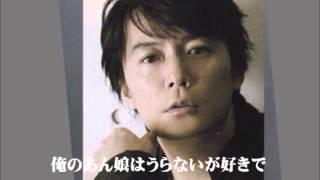 福山雅治  魂リク 『プカプカ/西野恭蔵』 (歌詞付) 2013.05.11