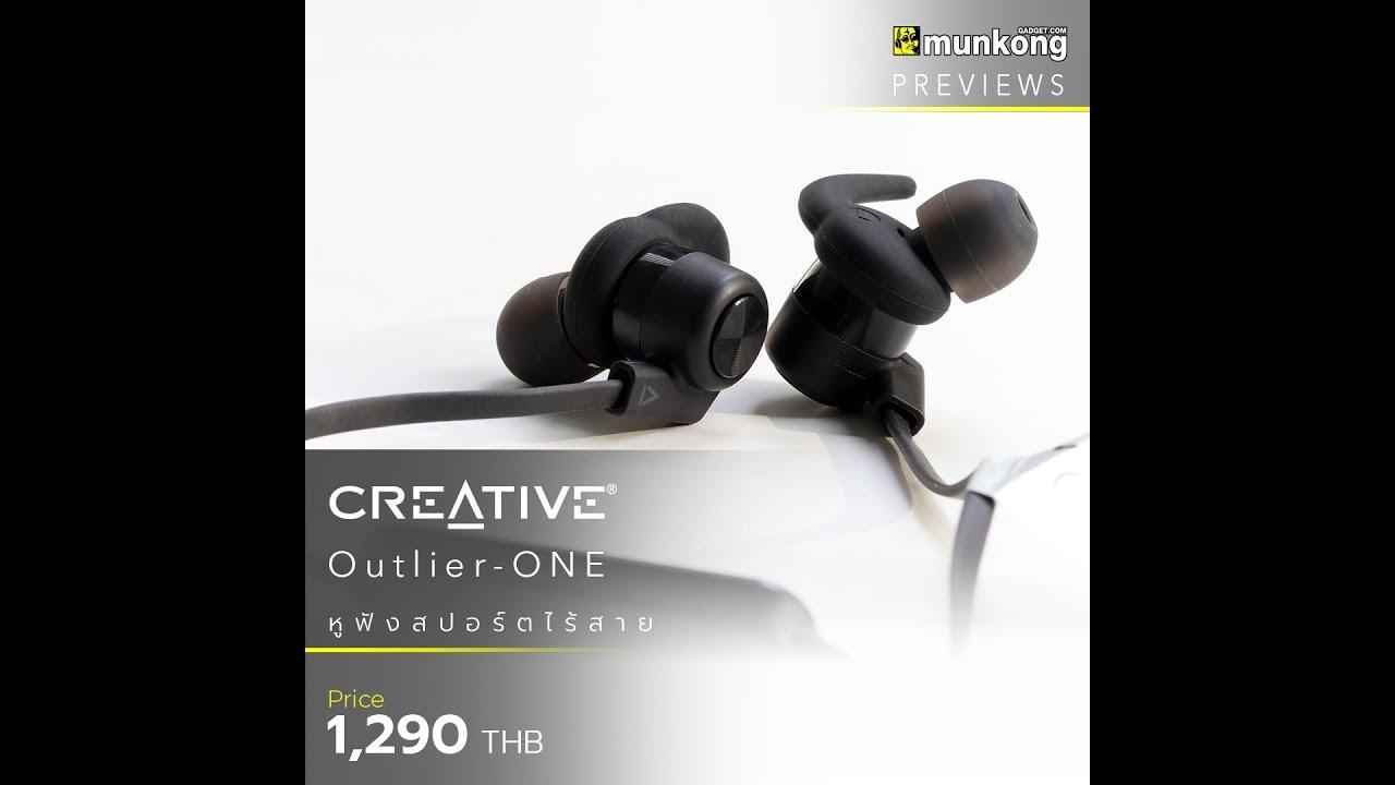 พรีวิว : หูฟังไร้สาย Creative Outlier One
