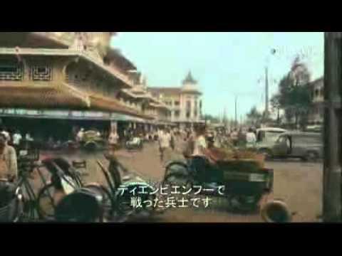 Second Indochina War ep1 5