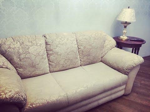 Как быстро и эффективно почистить мягкую мебель. Без химии