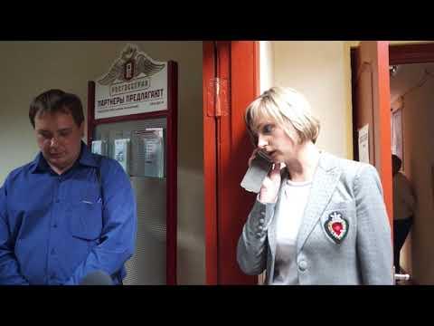 видео: Скандал за страховку ОСАГО в Росгосстрахе Бердска
