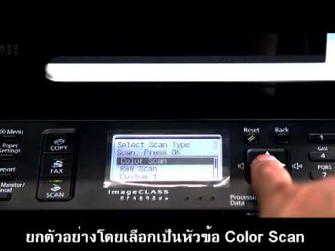 Canon mf4800 drivers, software, download, scanner, and firmware.