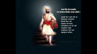 Shivaji Maharaj theme (Maharashtracha Gaurav)