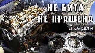 ПЕРЕКУП АВТО ПО ДЕШМАНУ-2 серия