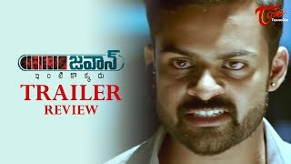 Jawaan Trailer Review | Sai Dharam Tej | Mehreen Pirzada Kaur