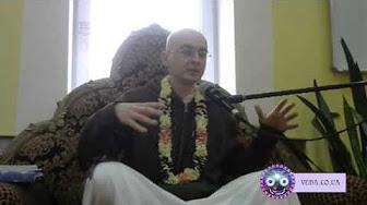 Бхагавад Гита 18.65 - Ади Чайтанья прабху