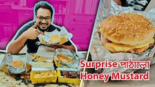 Trending - Free Food from Honey Mustard - খাসির মাংসের বার্গার & চিকেন ওভারলোডেডটা জাস্ট অস্থির