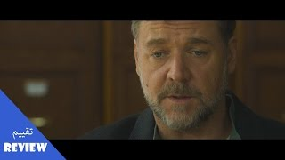 The Water Diviner - Movie Review in arabic