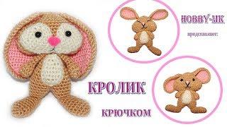 Кролик амигуруми крючком для начинающих (авторский МК Светланы Кононенко)