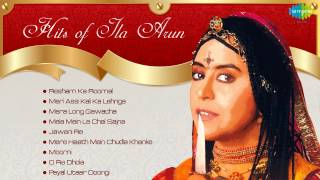 Download Best of Ila Arun | Rajasthani Folk Songs | Resham ka Rumaal MP3 song and Music Video
