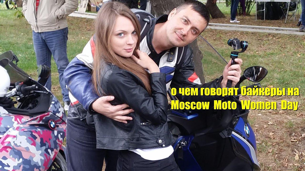 Родственник немецкого мотоцикла DKW Москва М1А - YouTube