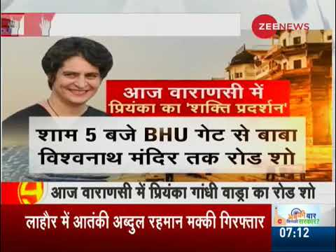 Priyanka Gandhi Vadra to hold roadshow in Varanasi