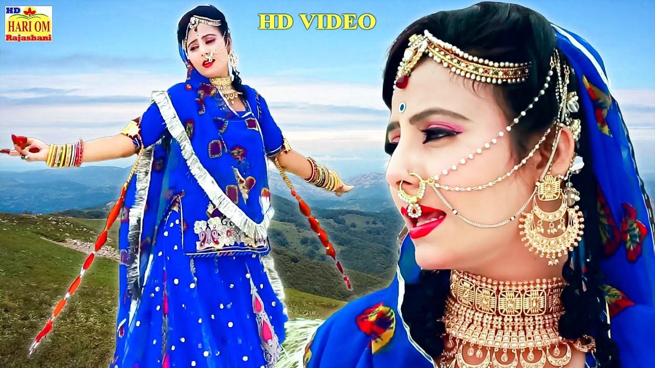 NEW MAYRA SONG 2021 - Gajendra Ajmera   ये मायरो सॉन्ग धूम मचा रहा है   Latest Rajasthani Mayra Song