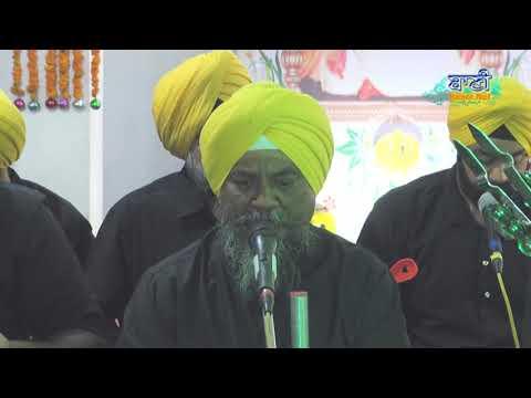 Guru-Tegbahadur-Simran-Jatha-Gondia-Maharashtra