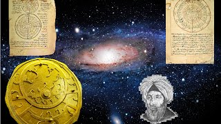 Islam and Astronomy┇Muslim Contribution to the World┇HLI series