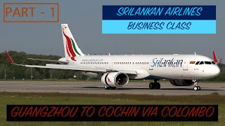 SRI LANKAN AIRLINES - BUSINESS CLASS   GUANGZHOU TO COLOMBO   A321   LOUNGE ACCESS   TRIP REPORT