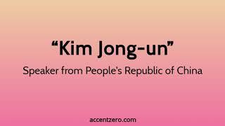 """""""Kim Jong-un"""" - Chinese accent vs. native U.S."""