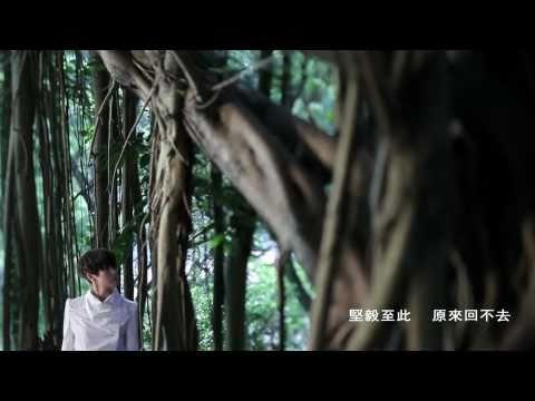 HOCC 何韻詩 鋼鐵是怎樣煉成的 official HD MV