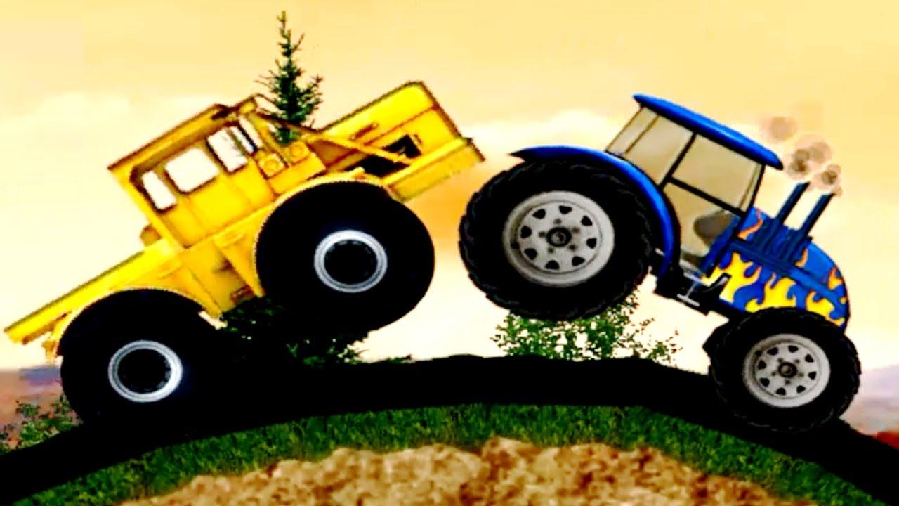 Мультики едет трактор