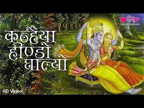 New Rajasthani Traditional Songs 2019 | Kaala Ae Badaliya