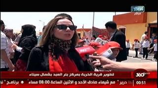 تطوير قرية الخربة بمركز بئر العبد بشمال سيناء