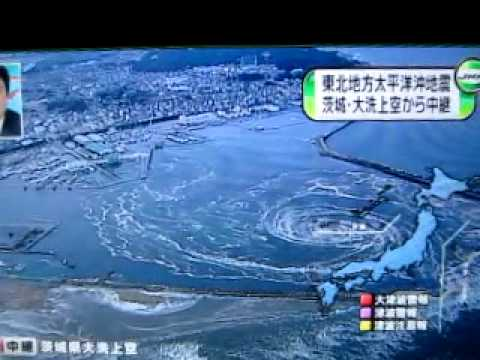 Uzumaki whirlpool Japan