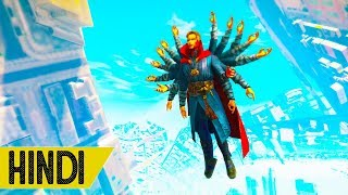 DR STRANGE KI POWERS | GTA 5