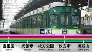 初音ミクがしゅごキャラOPで京阪中之島線・京阪本線・鴨東線の駅名を歌います。の路線図合成版