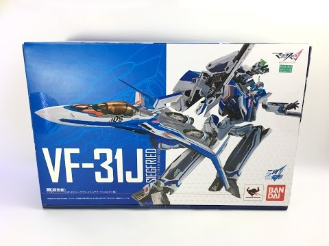 Bandai DX Chogokin - Macross Delta VF-31J Siegfried (Hayate Immelman)